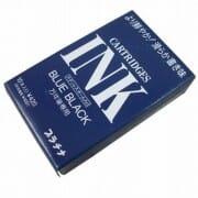 Platinum Blue Black Ink Cartridges