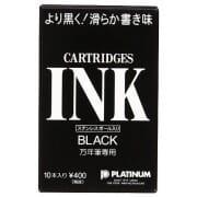 Platinum Black Ink Cartridges