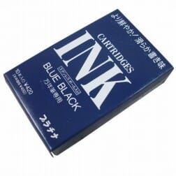 Platinum Blue Black Ink Cartridges